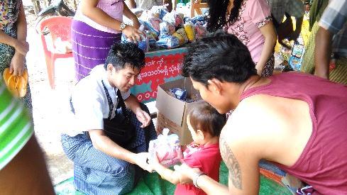 Donation 02